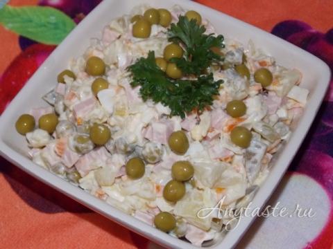 Рецепт салата на 4 порции